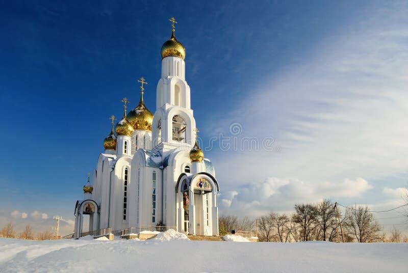 Il tempio di un dio giura l'icona immagini stock libere da diritti