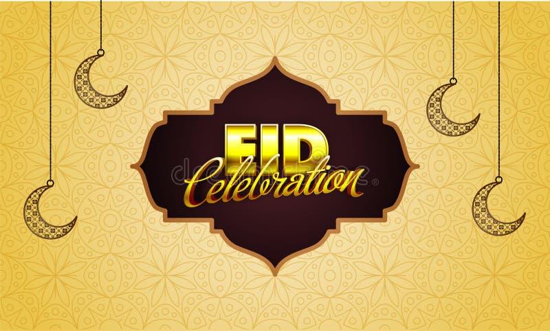 Il testo dorato alla moda Eid Mubarak con l'attaccatura moons sul DES di scarabocchio illustrazione di stock