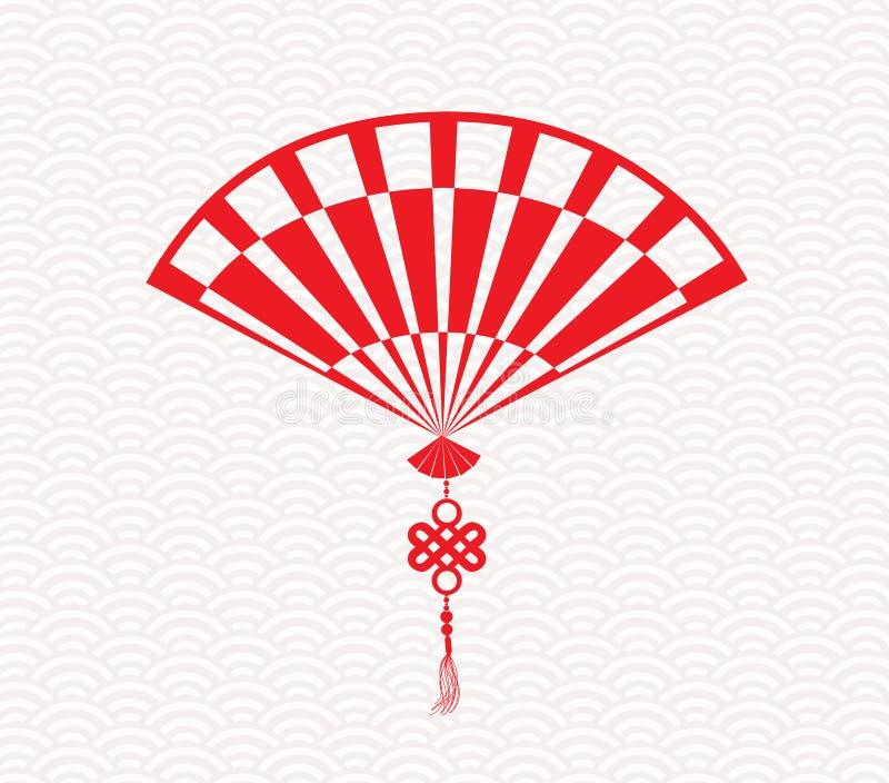 Il ventaglio cinese significa illustrazione vettoriale