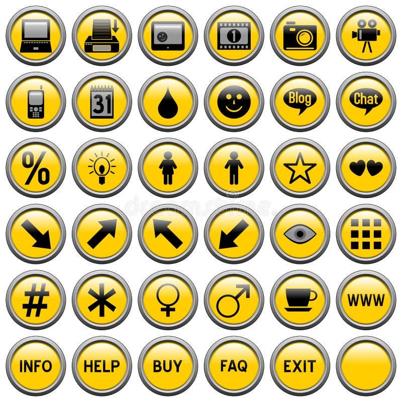 Il Web rotondo giallo si abbottona [4] royalty illustrazione gratis