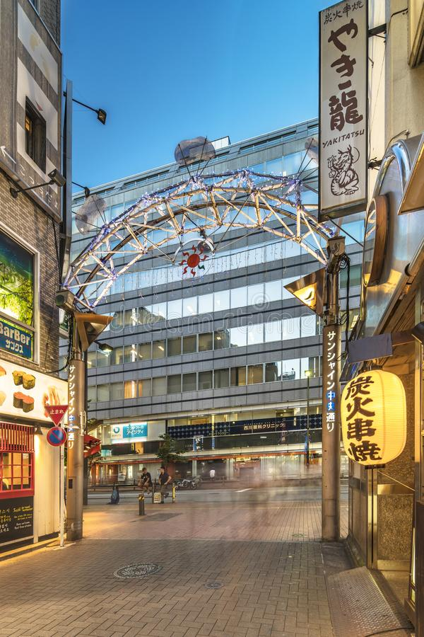 Illuminated entrance gate of the Sunshine Central Street connecting the east exit of Ikebukuro station lines with restaurants,. Illuminated entrance gate of the royalty free stock photos