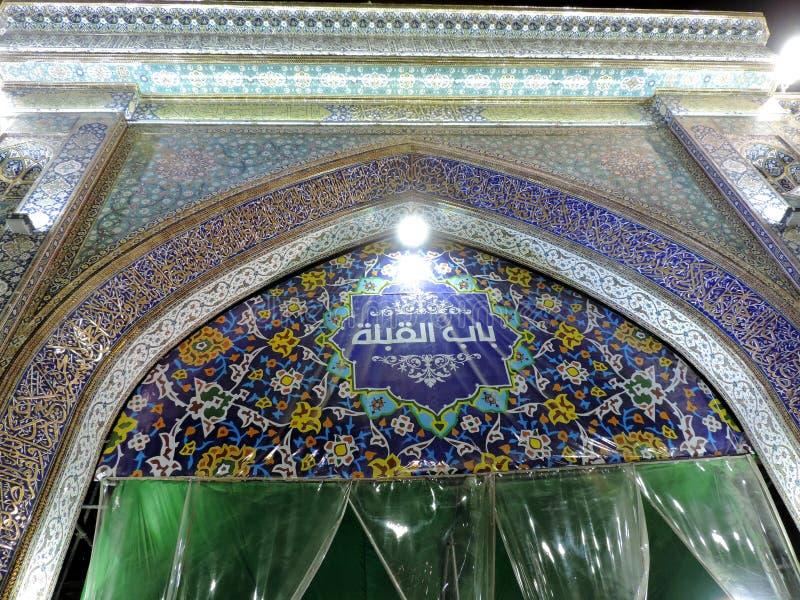 Illuminated entrance of Holy Shrine of Husayn Ibn Ali, Karbala, Iraq. The Imam Husain Shrine or the Station of Imam Husayn Ibn Ali is the mosque and burial site stock images