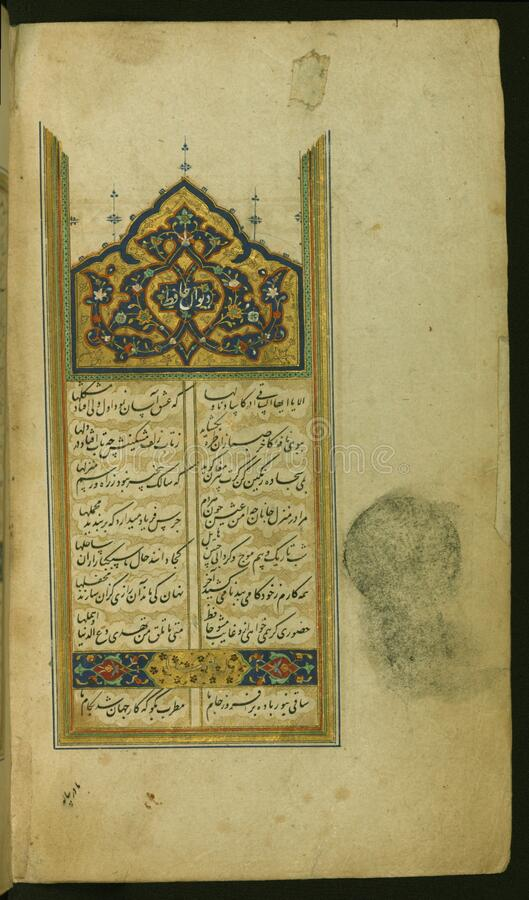 Illuminated incipit page with a headpiece containing a cartouche with the inscription in white ink Dīvān-i Ḥāfiẓ from Colle stock photos