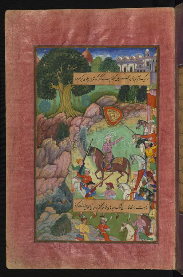 Illuminated Manuscript Baburnamah, Walters Art Museum Ms. W.596, fol. 7a royalty free stock images