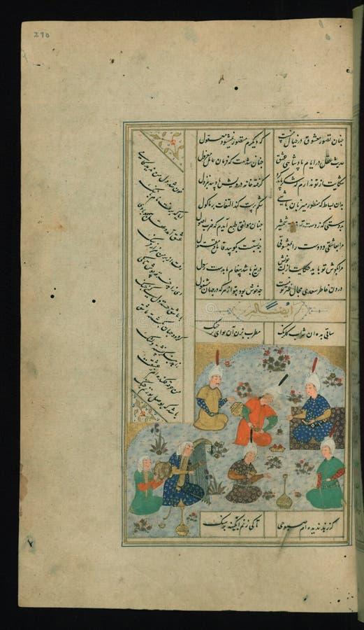 Illuminated Manuscript Collected works (Kulliyat), Walters Art Museum Ms. 617, fol. 270a royalty free stock images