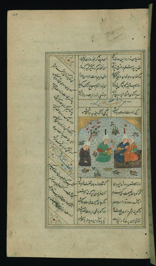 Illuminated Manuscript Collected works (Kulliyat), Walters Art Museum Ms. 617, fol. 328a stock photography
