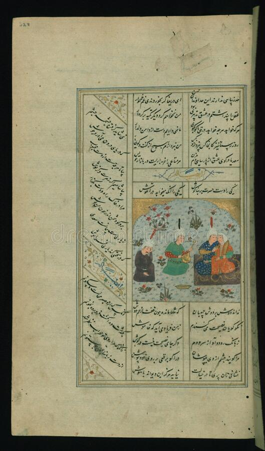 Illuminated Manuscript Collected works (Kulliyat), Walters Art Museum Ms. 617, fol. 328a stock photography
