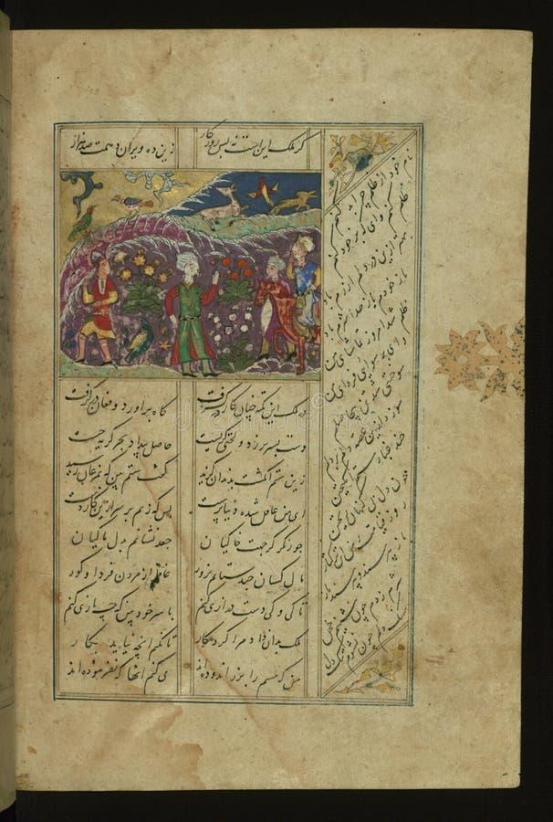 Illuminated Manuscript of Five Poems (Quintet), Walters Art Museum Ms. W.605, fol. 21b stock photo
