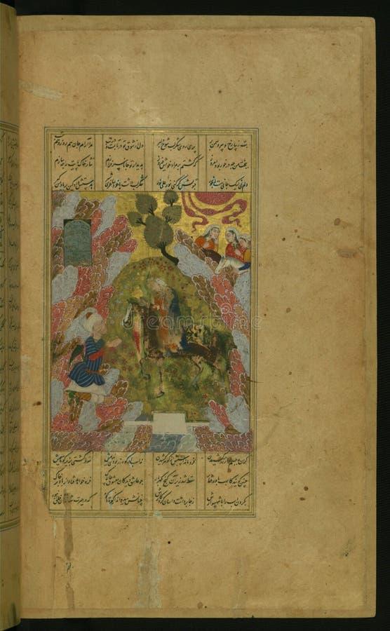 Illuminated Manuscript Khamsa, Walters Art Museum Ms. 609, fol. 78b stock photos