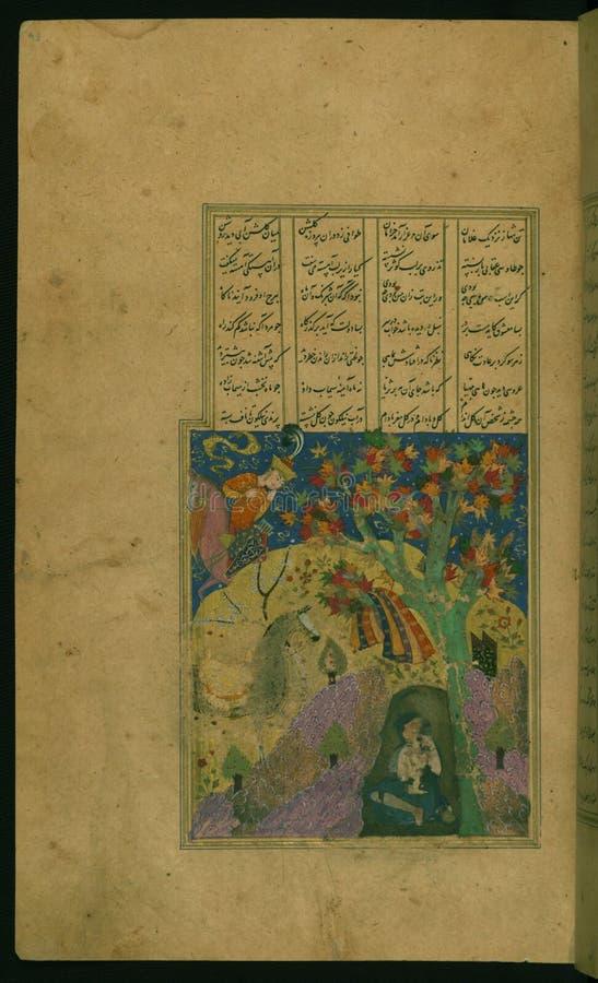 Illuminated Manuscript Khamsa, Walters Art Museum Ms. 609, fol. 49a stock photo