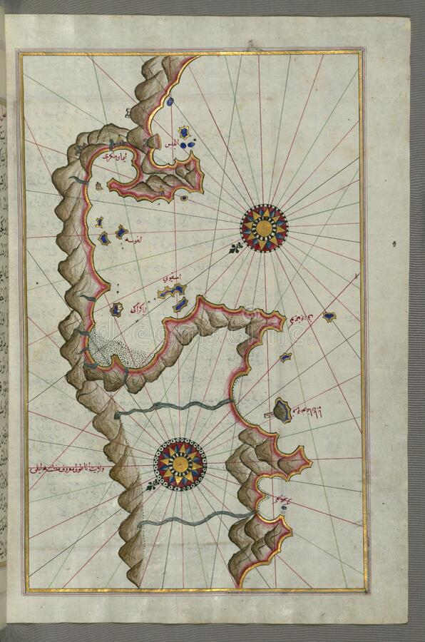 Illuminated Manuscript, Map of unidentified islands off the southern Anatolian coast from Book on Navigation, Walters Art Museum royalty free stock photos