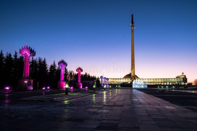 Illuminazione di sera in Victory Park su Poklonnaya Gora mosca La Russia fotografia stock