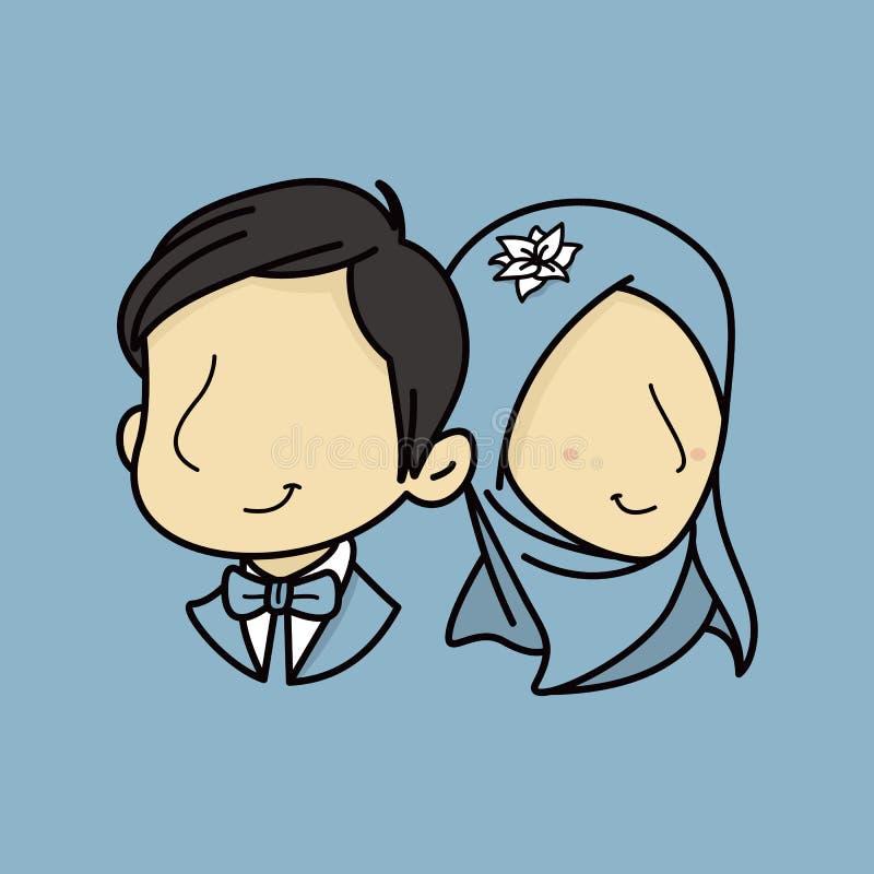 Illusstration musulmán de los pares libre illustration