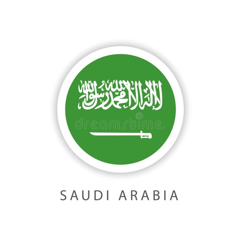 Illustrateur de conception de calibre de vecteur de drapeau de bouton de l'Arabie Saoudite illustration stock