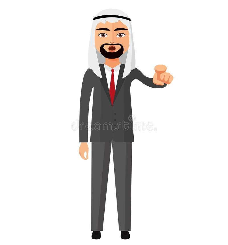 Illustrati plano del vector de la historieta de la motivación del hombre de negocios de Irán del árabe stock de ilustración