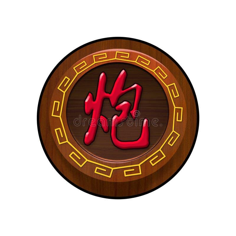 Illustratie: Dit stuk is kanon Het Chinese Schaak bracht, Chinese Schaakstukken, Chinese Schaakraad, enz. met elkaar in verband vector illustratie
