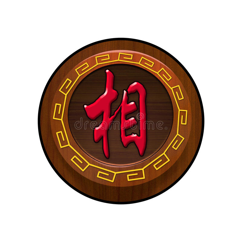 Illustratie: Dit stuk is Olifant of minister Het Chinese Schaak bracht, Chinese Schaakstukken, Chinese Schaakraad, enz. met elkaa vector illustratie
