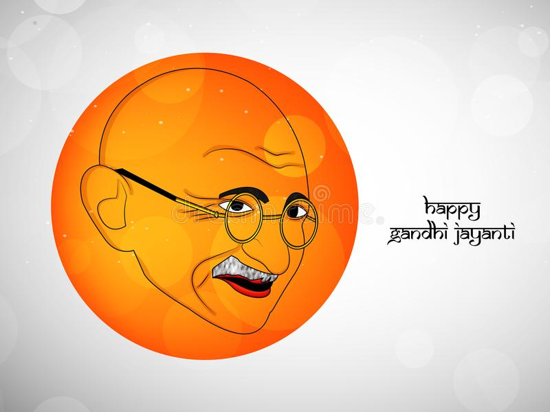 Illustratie van de Achtergrond van Gandhi Jayanti vector illustratie