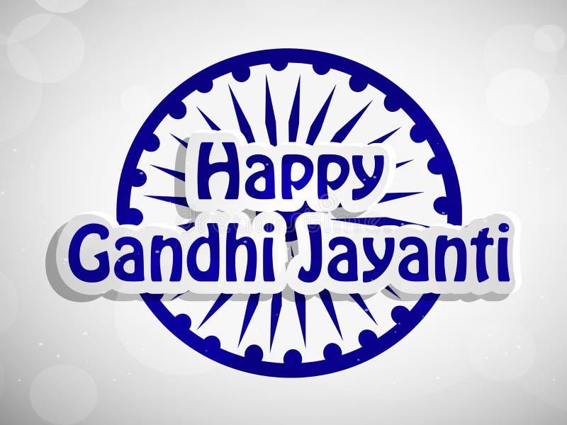 Illustratie van de Achtergrond van Gandhi Jayanti stock illustratie