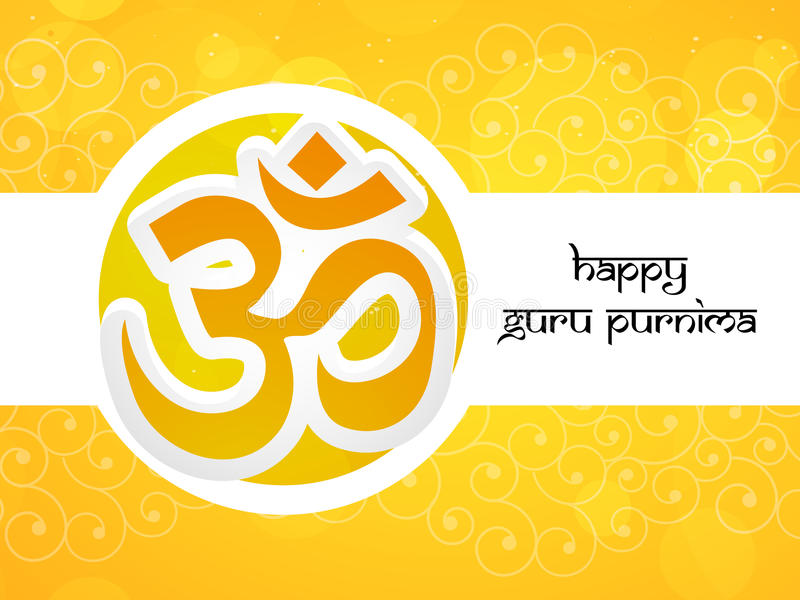Illustratie van Hindoes festival Guru Purnima Background royalty-vrije illustratie