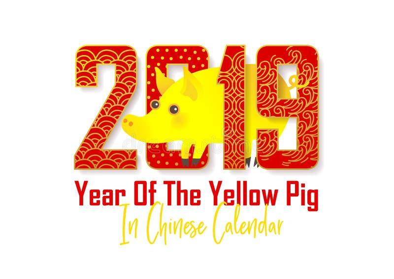 Illustratie van kawaiivarken, symbool van 2019 op Chinese calend vector illustratie