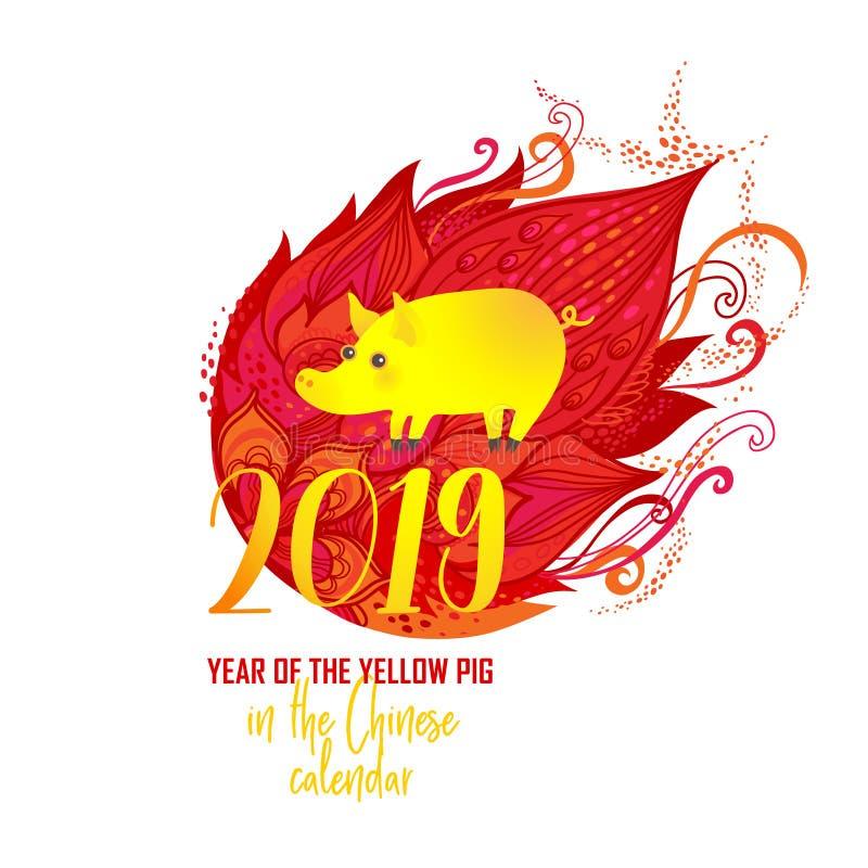 Illustratie van kawaiivarken, symbool van 2019 op Chinese calend stock illustratie