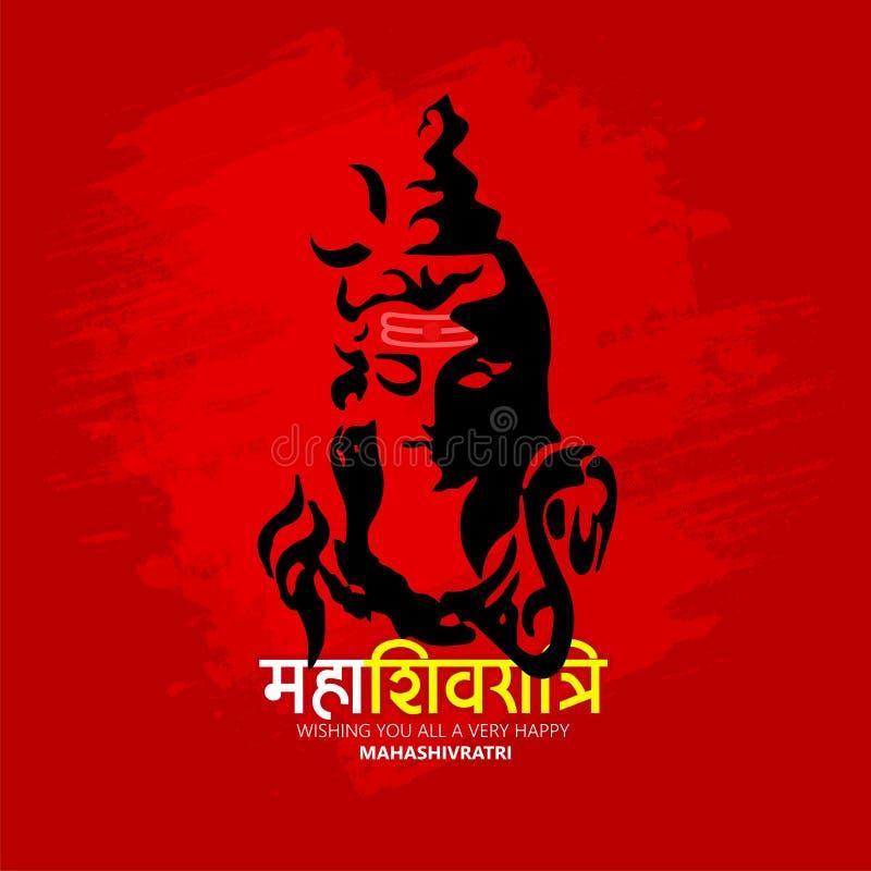 Illustratie van Maha Shivratri vector illustratie