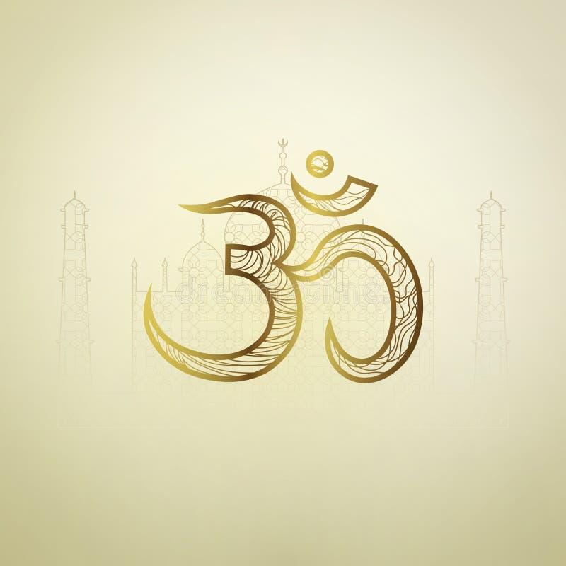 Illustratie van oude Indische sacral sigh aum stock illustratie