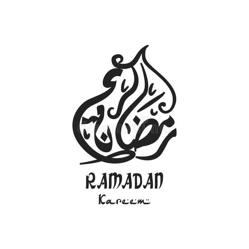Illustratie van Ramadan Kareem met ingewikkelde Arabische kalligrafie voor de viering van Moslim communautair festival