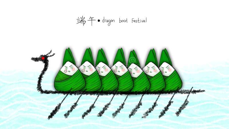 Illustratie van rijstbol voor Dragon Boat Festival stock illustratie