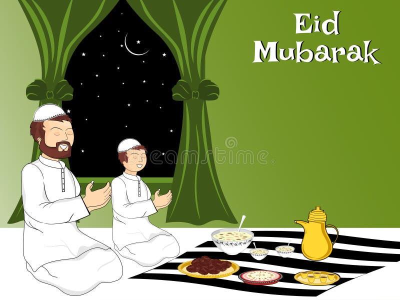 Illustratie voor de viering van eidMubarak stock illustratie