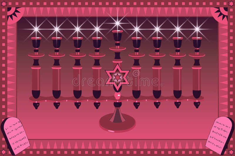 Illustratio decorativo di Menorah royalty illustrazione gratis
