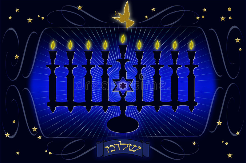 Illustratio decorativo di Menorah illustrazione di stock