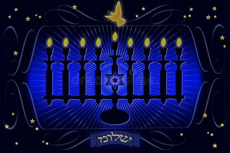 illustratio menorah dekoracyjny ilustracji