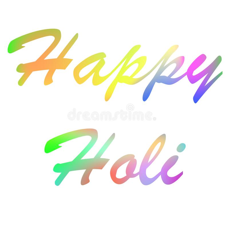 Illustration of abstract colorful and bright Happy Holiday royalty free illustration