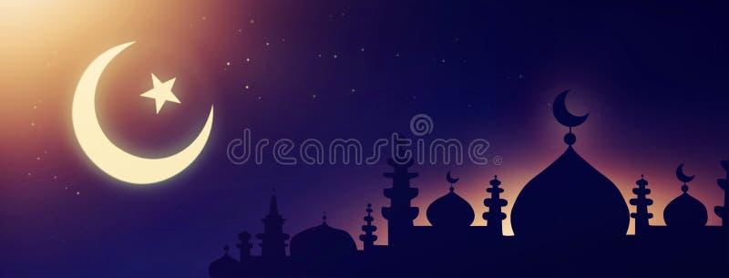 Illustration of arabic mosque. Ramadan Kareem stock illustration