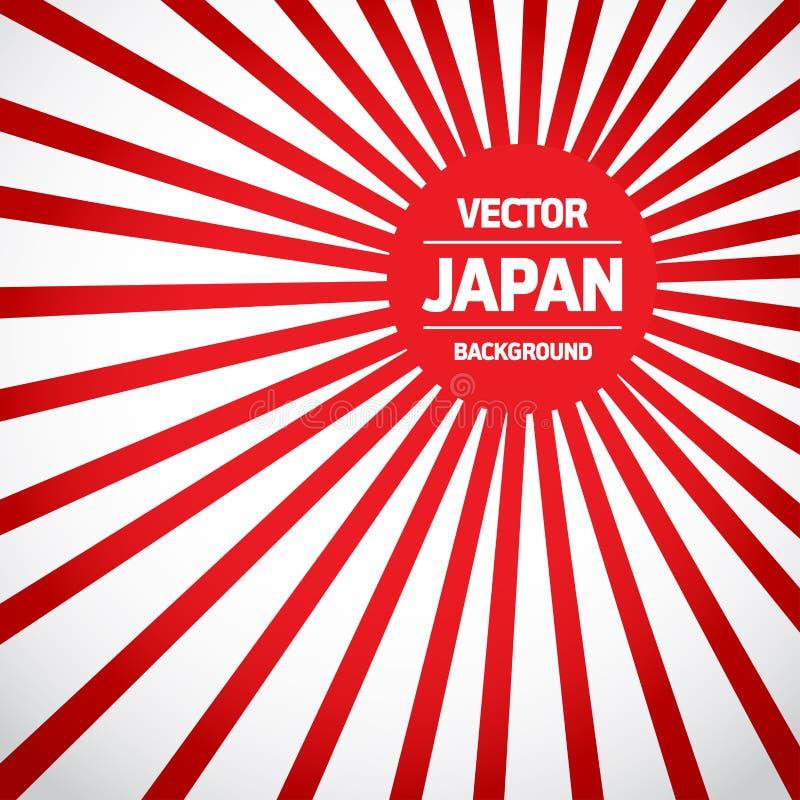 Illustration av bakgrund för Japan flaggavektor Retro bakgrund för vektor för effekt för Sunburst för stilJapan flagga vektor illustrationer