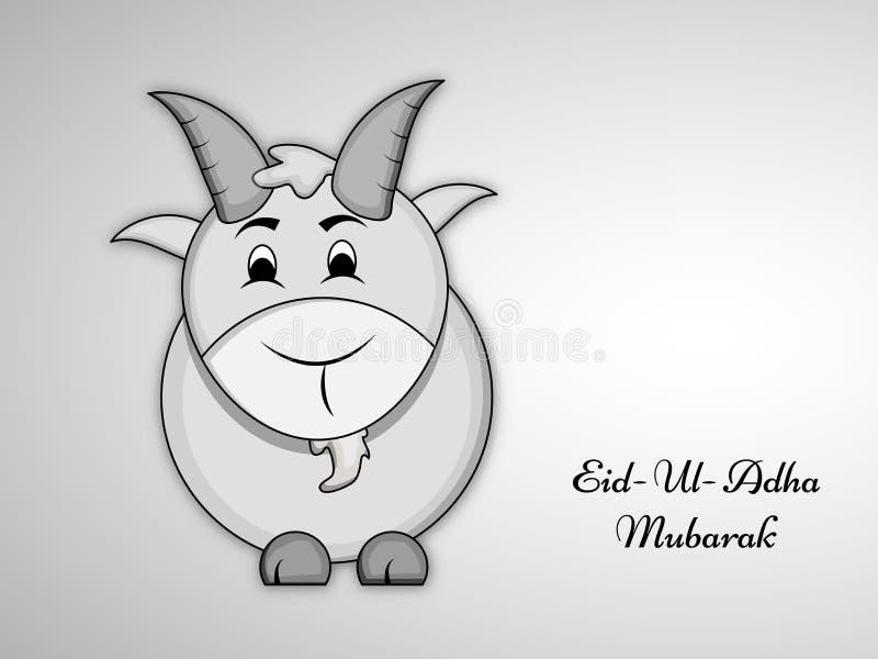Illustration av den muslimska festivalen Eid Background royaltyfri illustrationer