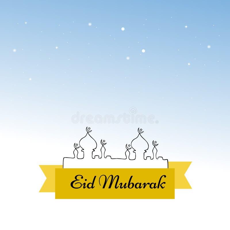 Illustration av den muslimska festivalen Eid Background stock illustrationer