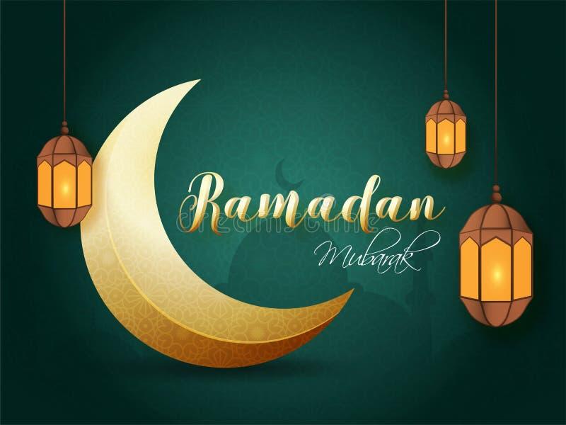 Illustration av den växande månen med upplysta lyktor som dekoreras på grön islamisk sömlös modellbakgrund royaltyfri illustrationer