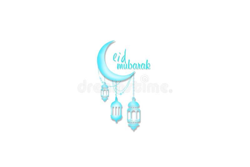 illustration av Eid Mubarak, på stjärnor och månehälsningbakgrund för muslimska berömmar för gemenskapfestival vektor illustrationer