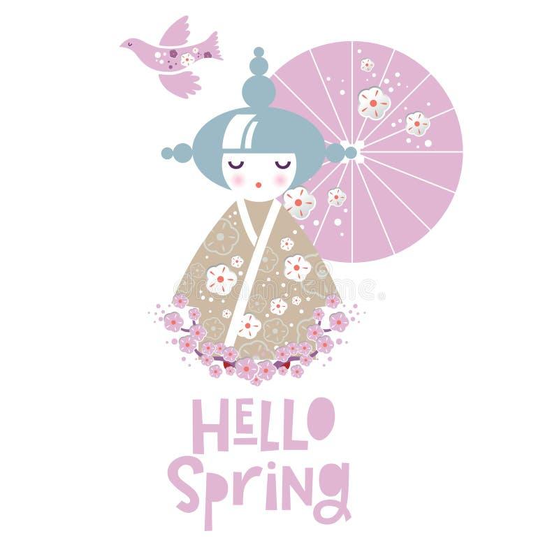 Illustration av en japansk kvinna för flicka i kimono med slags solskydd, fiskvetroduemfan stock illustrationer