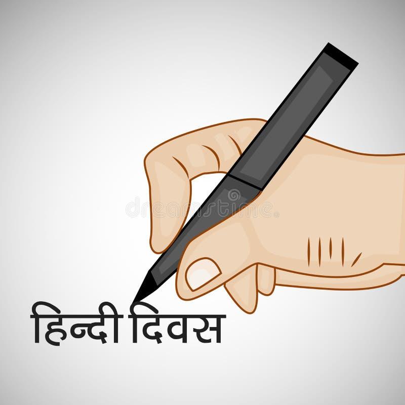 Illustration av Hindi Divas Background vektor illustrationer
