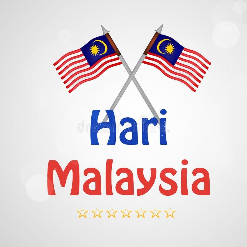 Illustration av Malaysia självständighetsdagenbakgrund stock illustrationer