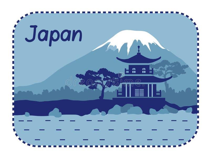 Illustration avec la pagoda et le mont Fuji au Japon illustration de vecteur