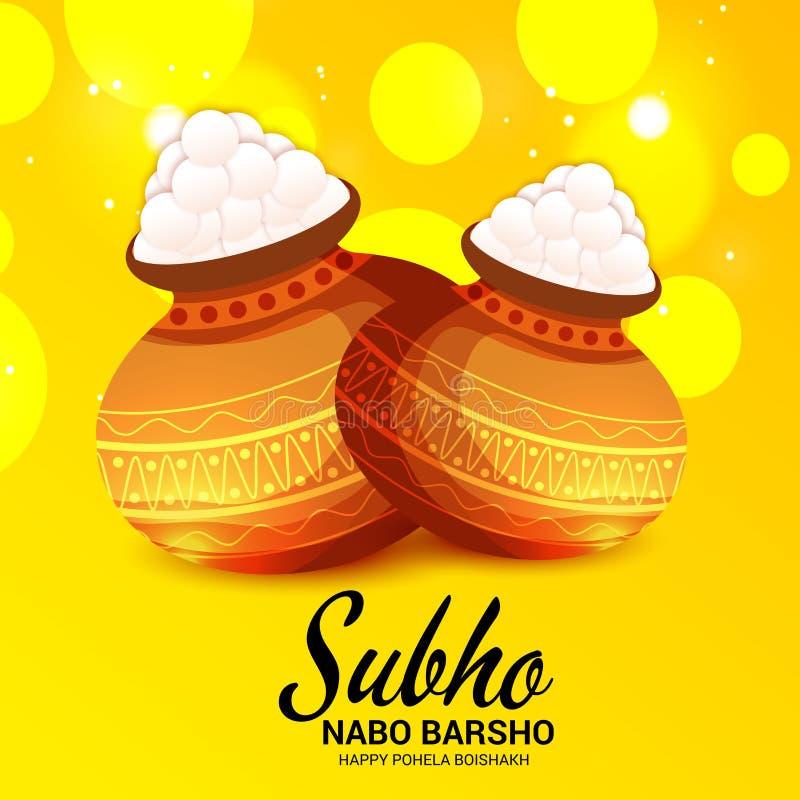 Bengali New Year Subho Nabo BarshoHappy Pohela Boishakh a mud pot fill with rasgulla. Illustration of a Background for Bengali New Year Subho Nabo BarshoHappy vector illustration