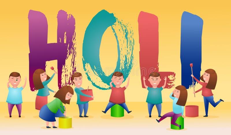 Illustration bunten glücklichen Holi-Hintergrundes für Festival von Farben lizenzfreie abbildung