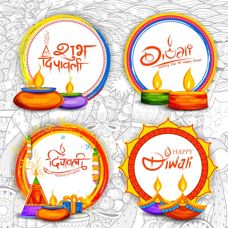 Burning diya on Diwali Holiday background for light festival of India with message in Hindi meaning Happy Dipawali stock illustration