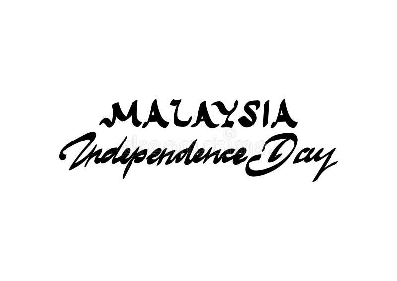 Illustration Calligraphic Malaysia Independence Day, Der Feiertag vom 31. August Gestaltung von Plakaten, Grußkarten, Broschüren, vektor abbildung