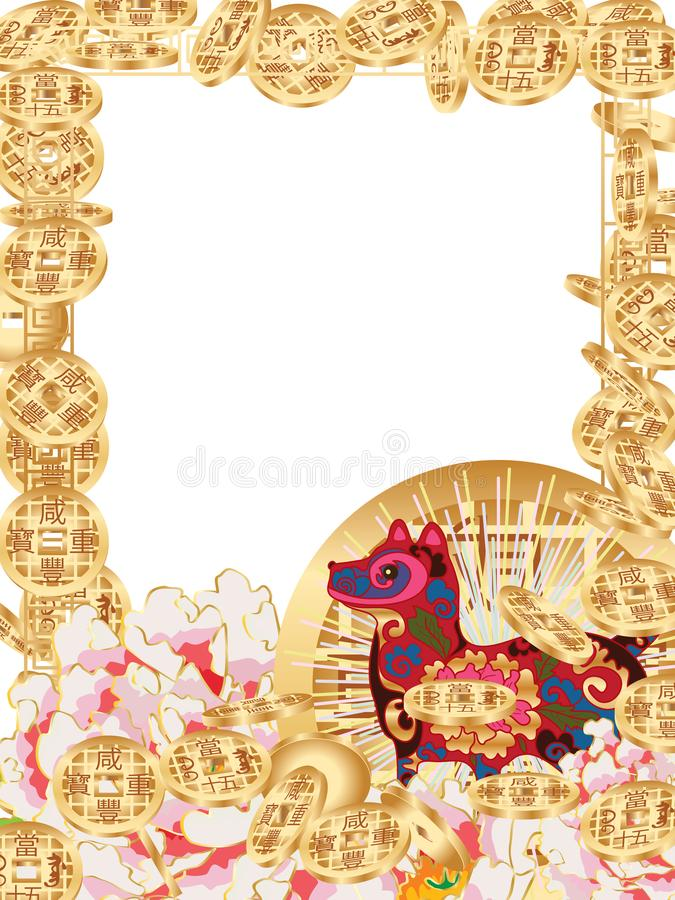 Dog year Chinese ancient coin dimension frame vector illustration
